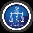 اداره کل پزشکی قانونی استان یزد
